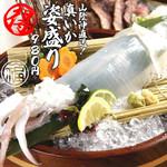 天ぷら海鮮 五福 - 真いか姿盛りは当店自慢の一品。2人前程度です。