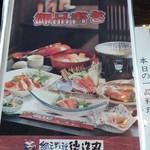 35805584 - 料理の写真