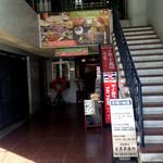 TAI THAI - (2015.02)入り口は1階奥です。階段の下辺り。