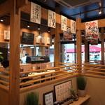 天ぷら海鮮 五福 - 和空間の店内でゆっくりと。写真は系列店のものです。