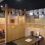 天ぷら海鮮 五福 - ご宴会も承ります!※写真は系列店のものです。