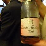 Kinnabe - ノンアルコールスパークリングワイン(ロゼ)