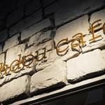 オードーカフェ - メイン写真: