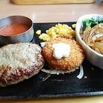ビッグボーイ - 料理写真:日替りランチ(630円+税)