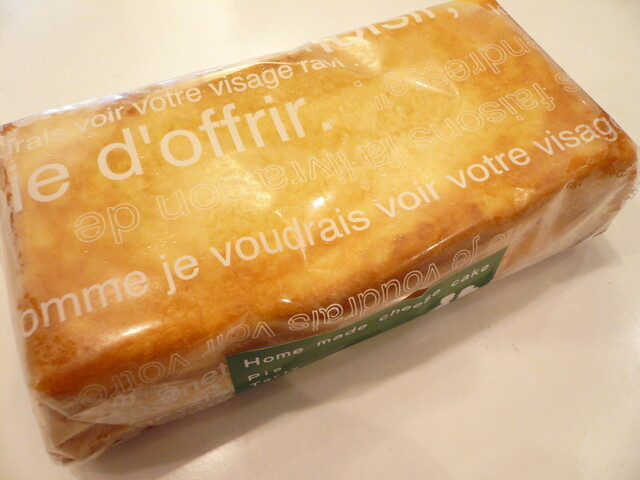 グッディ・フォーユー・六本木 - The チーズ&チーズケーキ(\1,575-)