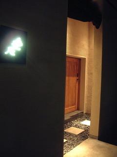 Hakodate Dining 備後屋 - 低いにじり戸が入口です