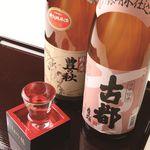 天ぷら海鮮 五福 - 天ぷらと海鮮に相性抜群の日本酒。