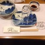 新宿 三浦屋 -