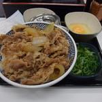 吉野家 - 牛ねぎ玉丼(大盛)