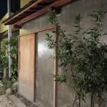 池田屋 - 道案内や看板もない隠れ家的居酒屋です。でも大人気店♪