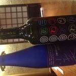 碗 - 和製シャンパンとゆわれる発泡の日本酒を入荷しました!御湖鶴と美丈夫です!しゅわっと呑みやすい!