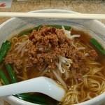 金龍美食 - ムクパパさんは食事制限中、スープは味見程度にしました。シンプルな味でgood。