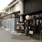 牡蠣屋 - 2013年12月 ほかの有名店より開店早い目です~(´▽`)