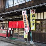 好味亭 - 2013年12月 お好み焼きたべるぞ~!