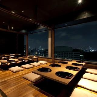 ◆新宿夜景×個室◆