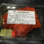 スバカマナ・デリ - タンドリーチキン1P税込270円