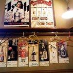 Daimonshuka - このほか酒類の多さをアピールする「貼りモノ」が多い。