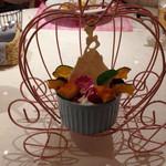 Cinderella Charming - かぼちゃのブリュレ