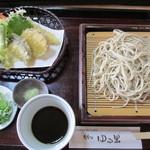 蕎麦切 ゆる里 - 天セイロ