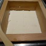 豆腐料理 空野 - 15分後完成