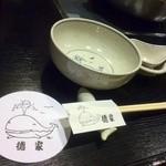 35834220 - ぜーんぶ、くじらちゃん★