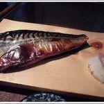 臥薪 - 焼鯖の醤油干し