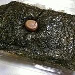 お弁当 紅や - 梅干し&海苔の白飯