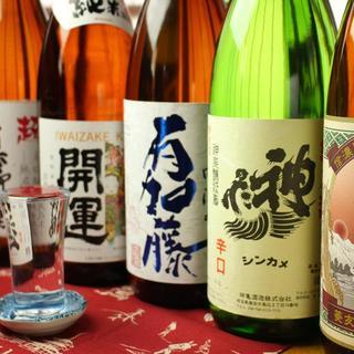 様々なタイプの日本酒