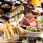天ぷら海鮮 五福 - 宴会イメージ