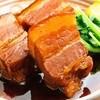 沖縄料理 なんくるないさ - 料理写真: