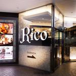Rico - ★新宿西口駅4分 & 都庁前駅3分★新宿三井ビル B1F