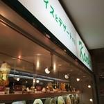 カノコ - ヤマトヤシキ加古川7F飲食店街にある、カジュアルレストランです