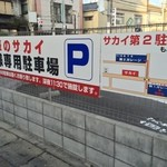 35844909 - 専用駐車場