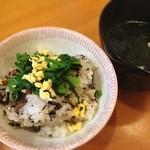 カジュアル和食と地酒しおさか - ランチ炊き込みご飯