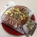 松乃屋 - バター醤油どら焼き150円税込 道明寺130円税込