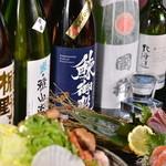 新・函館市場 -