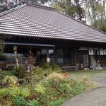 手打蕎麦ゆい - 築130年の古民家を改装