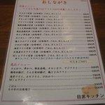 3585744 - 定食・逸品