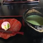 Chaanfuyou - 季節の上生菓子つき抹茶