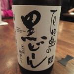 辺銀食堂 - 黒ビール