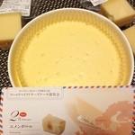 ワールドベイクドチーズケーキ - 最高峰♡チーズケーキ♡