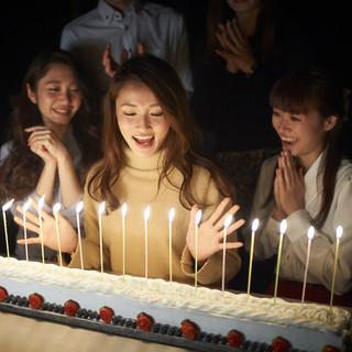 誕生日・記念日など特別な祝い事なら【アニバーサリーコース】