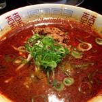 35857509 - 麻辣担担麺