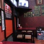 中華料理 一番 - 店内の図