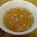 もうつぁると - チャーハン¥790 スープ