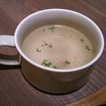 ロコズダイナー - スープ