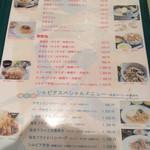 35859960 - 料理メニュー