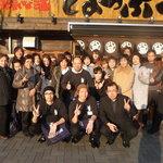 とりとうどんと元気な酒 はっぷう - 大阪NO.1居酒屋の遊遊のみなさんが食べに来てくれました!!