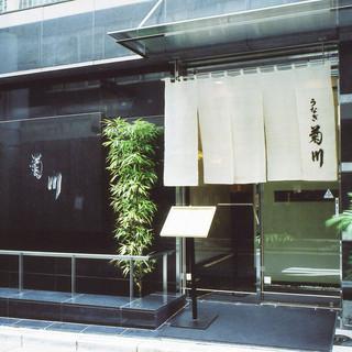 新宿で創業して五十余年。昔のままの手仕事で伝統の味を継承