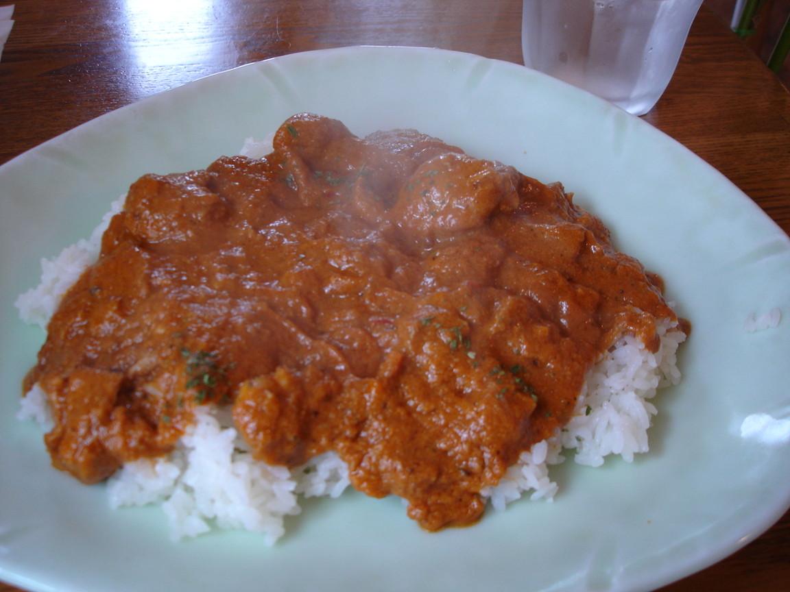 Curry & Stew オニョン